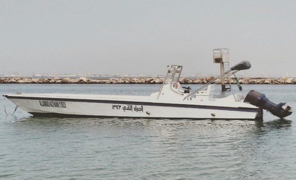 قارب الجواد الثاني
