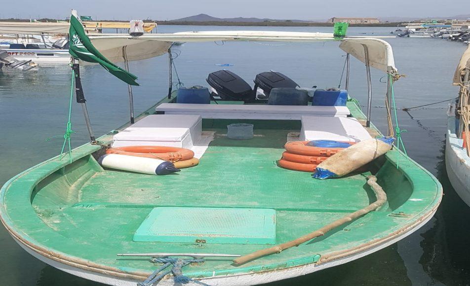 قارب ميماتي
