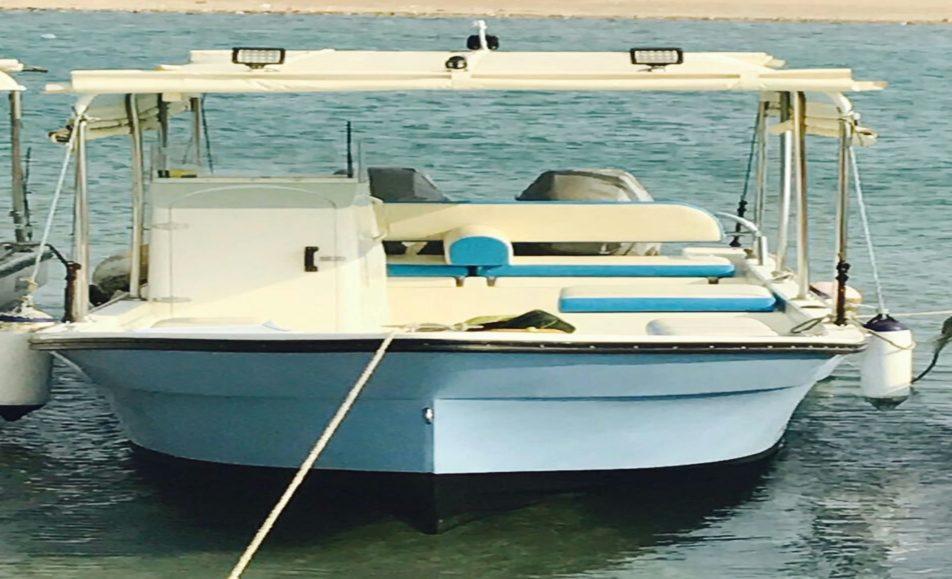 قارب أماني العمر