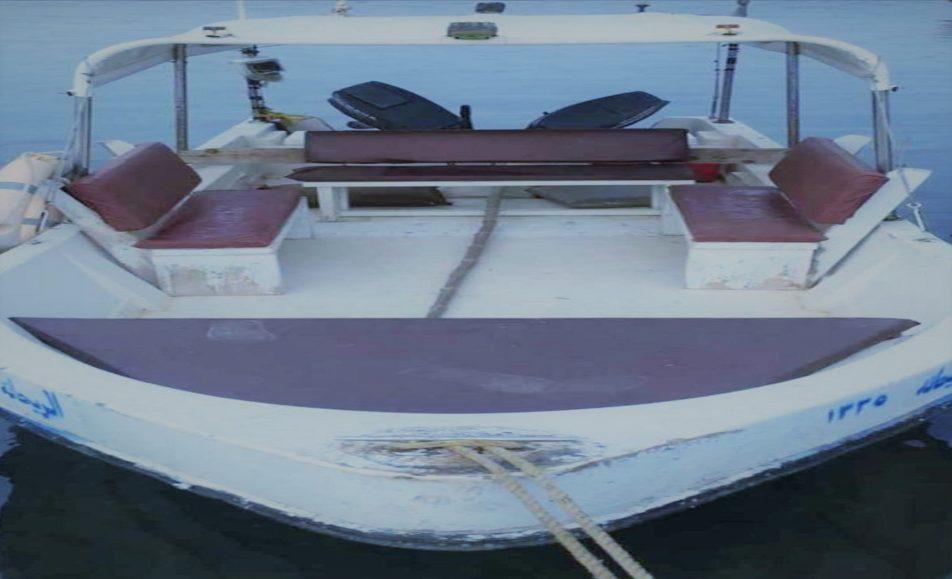 قارب الريحانة