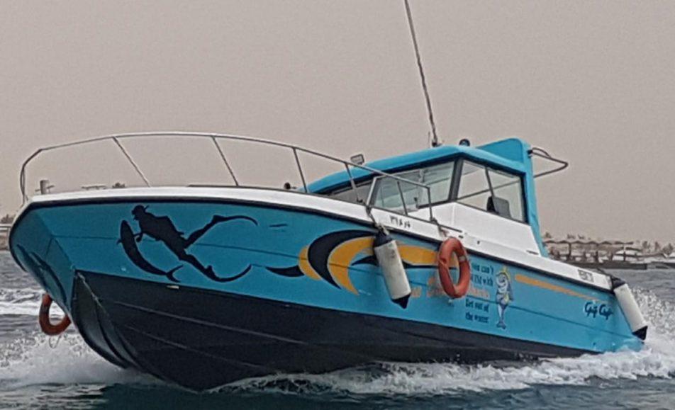 رحلة غواص الحر للصيد
