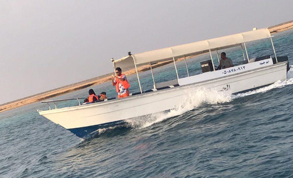 قارب الجاه