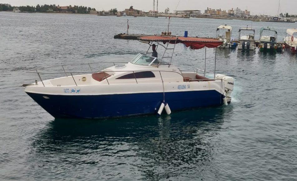 قارب أمير البحار