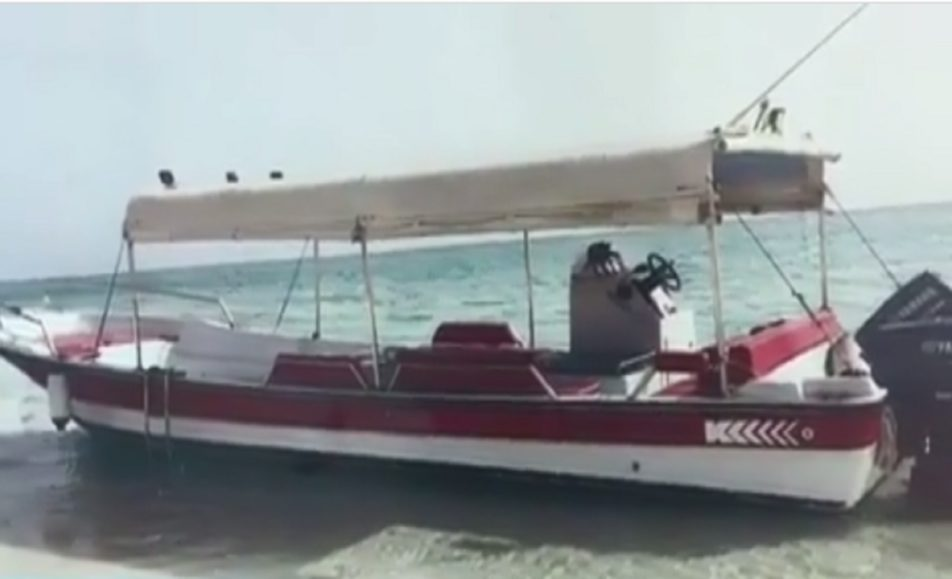 قارب سواح