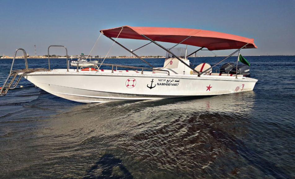 قارب نعمة الرابع