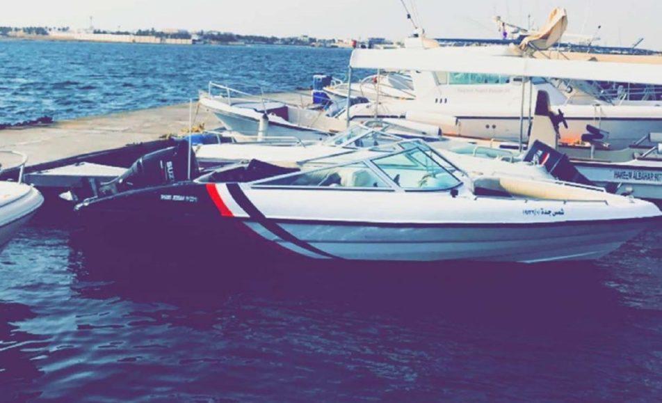 قارب شمس جدة السريع (Speed boat)