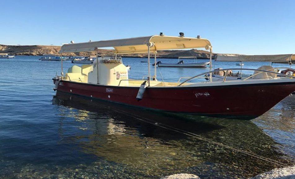 قارب غالية