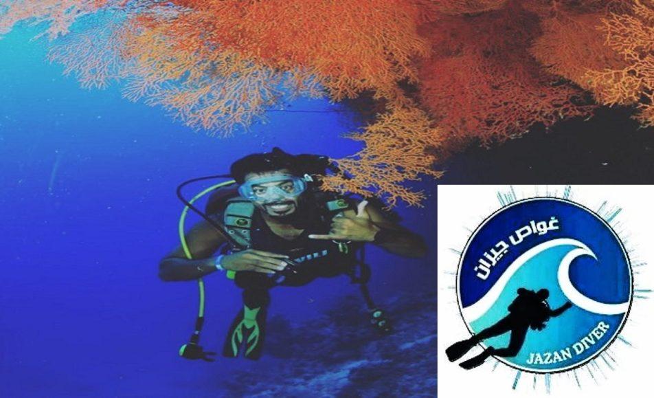 مركز غواص جازان لرحلات الغوص والتدريب(PADI)