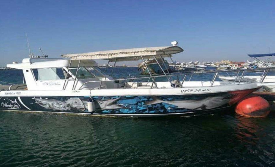 قارب حوت البحر