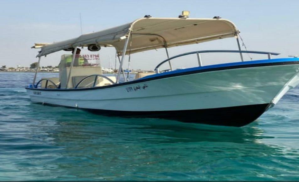قارب الماسي البحري