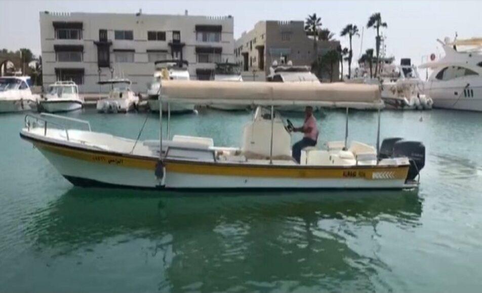قارب الراسي