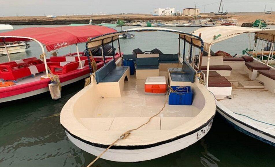 قارب أرجوان