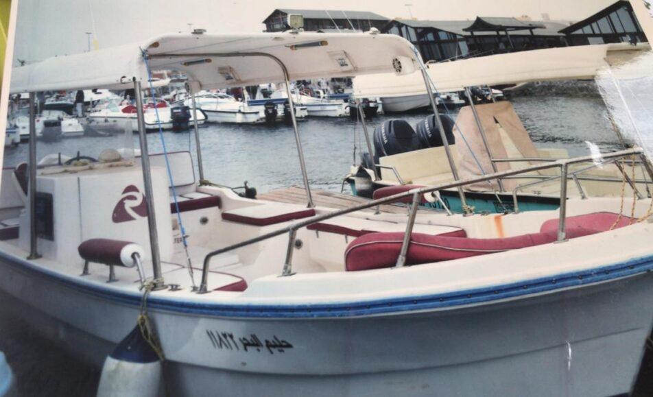 قارب حليم البحر