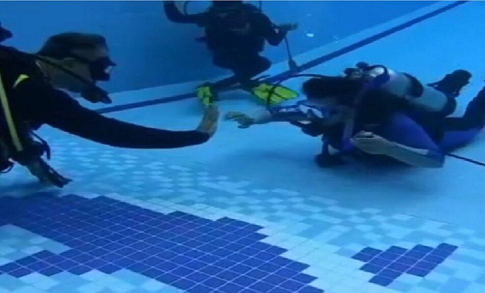 دورة غواص مياه مفتوحة-عرض خاص