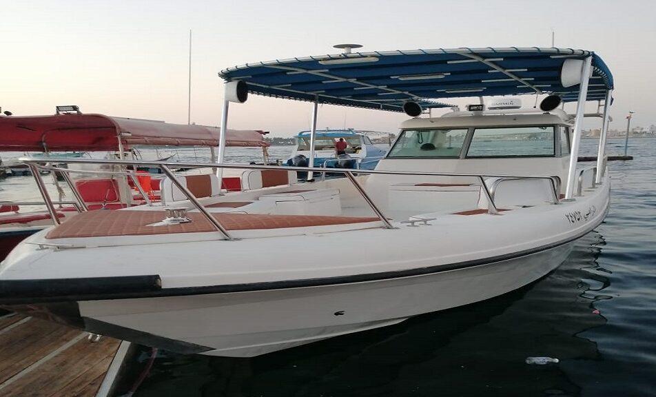 قارب الرامي