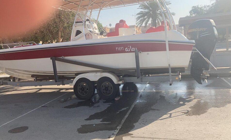 قارب رمانة