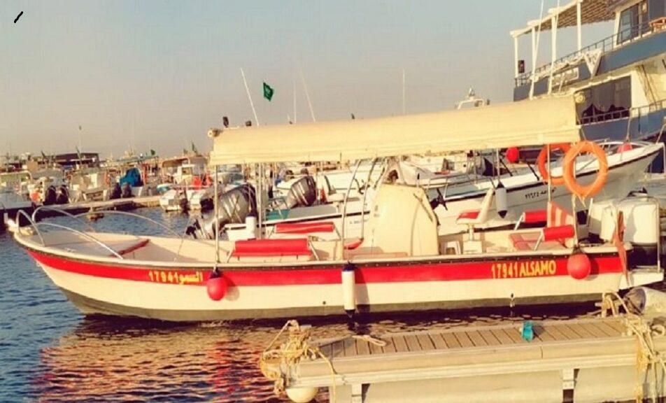 رحلة صيد من جدة