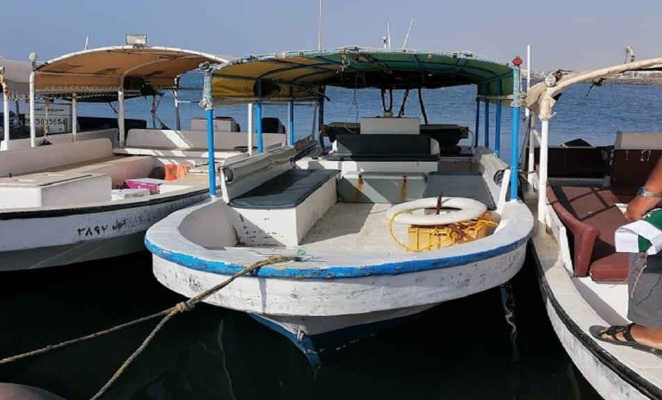 قارب طيف الخير