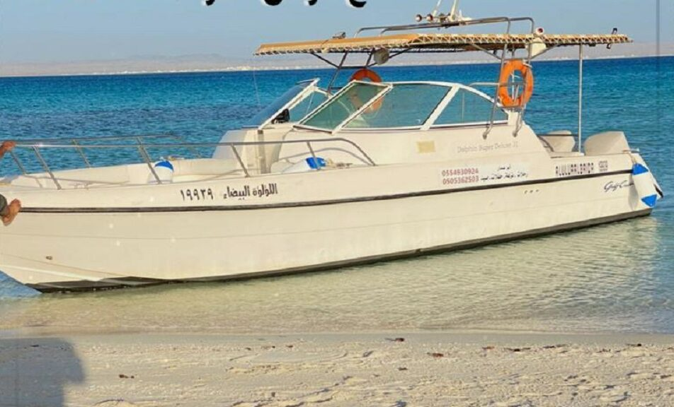 قارب اللؤلؤة البيضاء