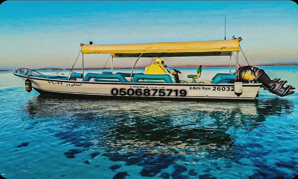 قارب الملكي