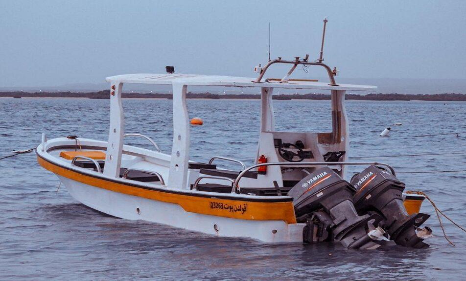قارب قولدن بوت